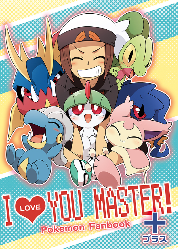 1boy :d ^_^ bagon banette bano_akira blush brown_hair carvanha closed_eyes commentary_request cover cover_page doujin_cover english fangs gardevoir looking_at_viewer open_mouth pokemon pokemon_(creature) ralts shirt shoes short_hair shy skitty smile t-shirt treecko yuuki_(pokemon) yuuki_(pokemon)_(remake)