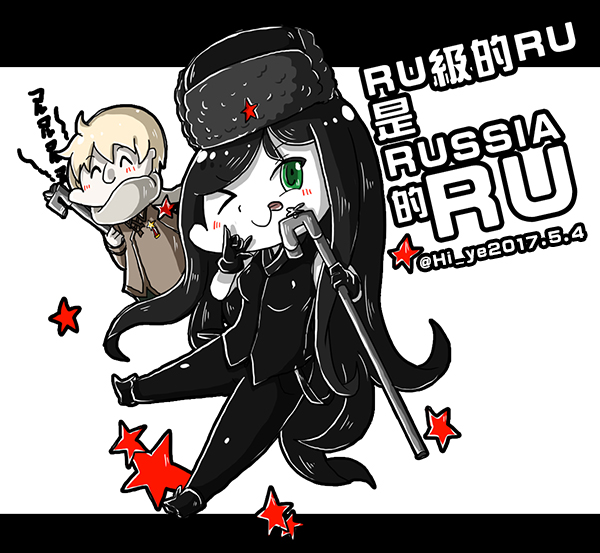 1boy 1girl :p artist_name axis_powers_hetalia black_gloves black_hair black_hat blonde_hair blush chibi chinese closed_eyes crossover fur_hat gloves green_eyes hat hi_ye kantai_collection long_hair one_eye_closed pants pipe pun ru-class_battleship russia_(hetalia) scarf shinkaisei-kan smile star tongue tongue_out translation_request trench_coat very_long_hair white_skin