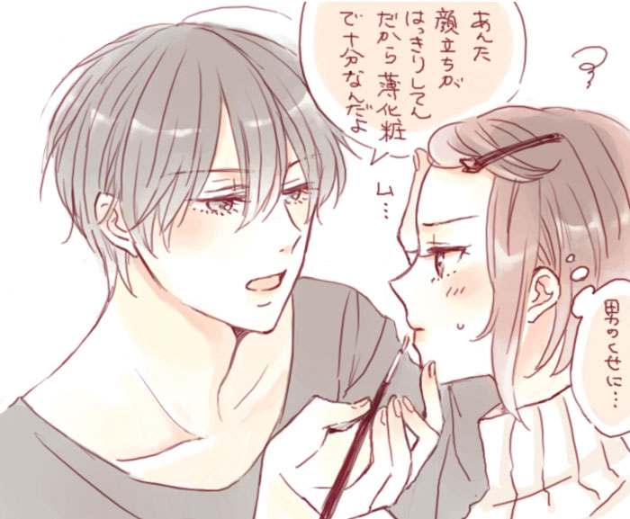 1boy 1girl applying_makeup bangs_pinned_back black_hair blush brown_eyes brown_hair collarbone datte_waka from_side grey_eyes hair_ornament hairclip makeup makeup_brush nezumi_(no.6) no.6 open_mouth safu short_hair speech_bubble talking text thought_bubble translation_request turtleneck upper_body