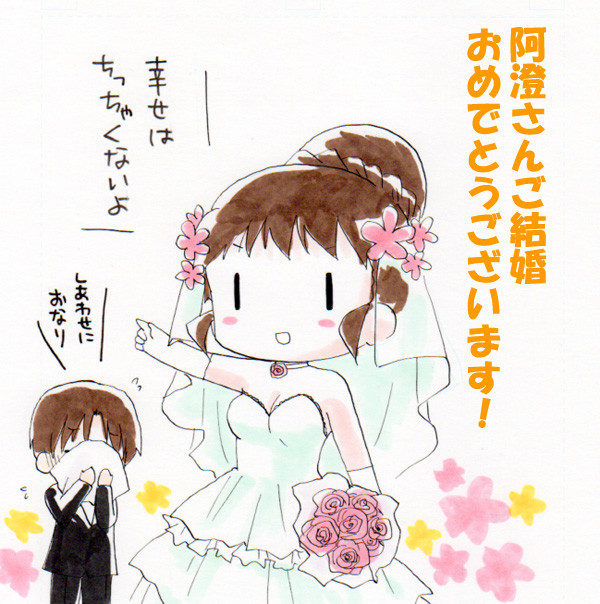 1girl asumi_kana brown_eyes brown_hair dress long_hair ponytail takatsu_karino taneshima_popura translation_request wedding_dress working!!