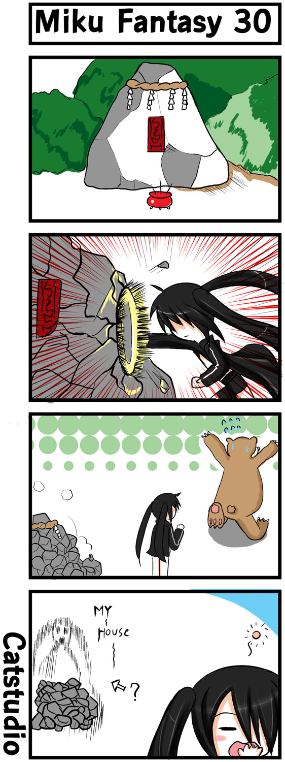 bear black_rock_shooter black_rock_shooter_(character) catstudio_(artist) comic ghost highres punch punching rock silent_comic vocaloid yawn yawning