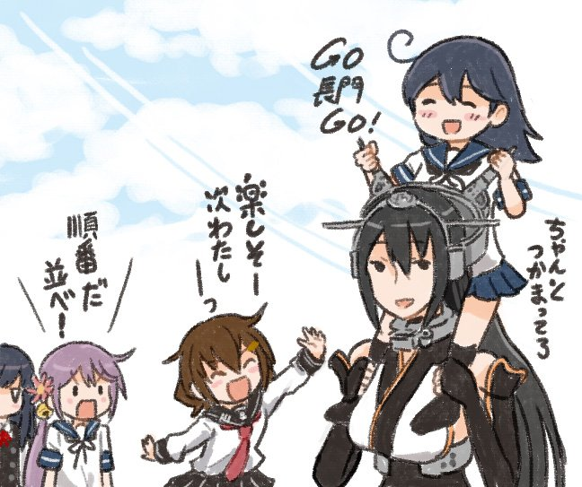 5girls ahoge akebono_(kantai_collection) arm_guards asashio_(kantai_collection) bell black_hair brown_hair carrying collar comic commentary_request elbow_gloves engrish flower gloves hair_bell hair_between_eyes hair_flower hair_ornament hairclip hand_up headgear ikazuchi_(kantai_collection) kantai_collection long_hair long_sleeves multiple_girls nagato_(kantai_collection) neckerchief open_mouth otoufu pleated_skirt purple_hair ranguage school_uniform serafuku short_hair short_sleeves shoulder_carry side_ponytail skirt sleeveless smile socks translation_request ushio_(kantai_collection)