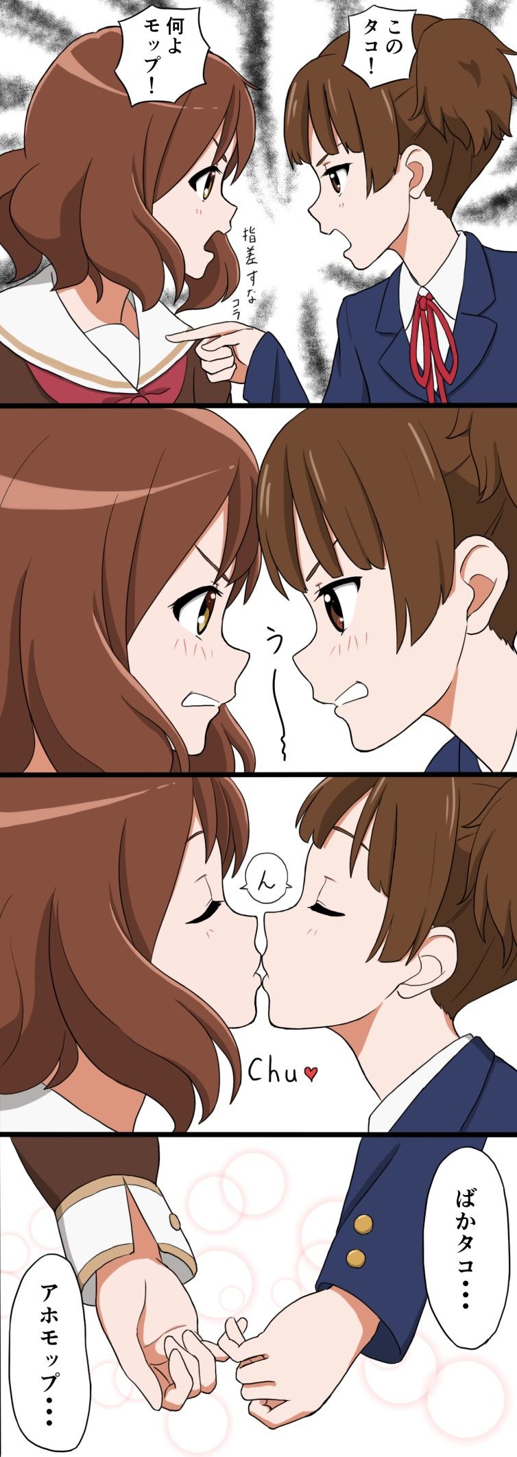 2girls 4koma angry blush brown_eyes brown_hair bubble_background clenched_teeth closed_eyes comic commentary_request crossover hibike!_euphonium highres k-on! kiss multiple_girls open_mouth oumae_kumiko pinky_swear pointing profile school_uniform short_hair short_twintails suzuki_jun teeth translation_request tsukkun twintails yuri