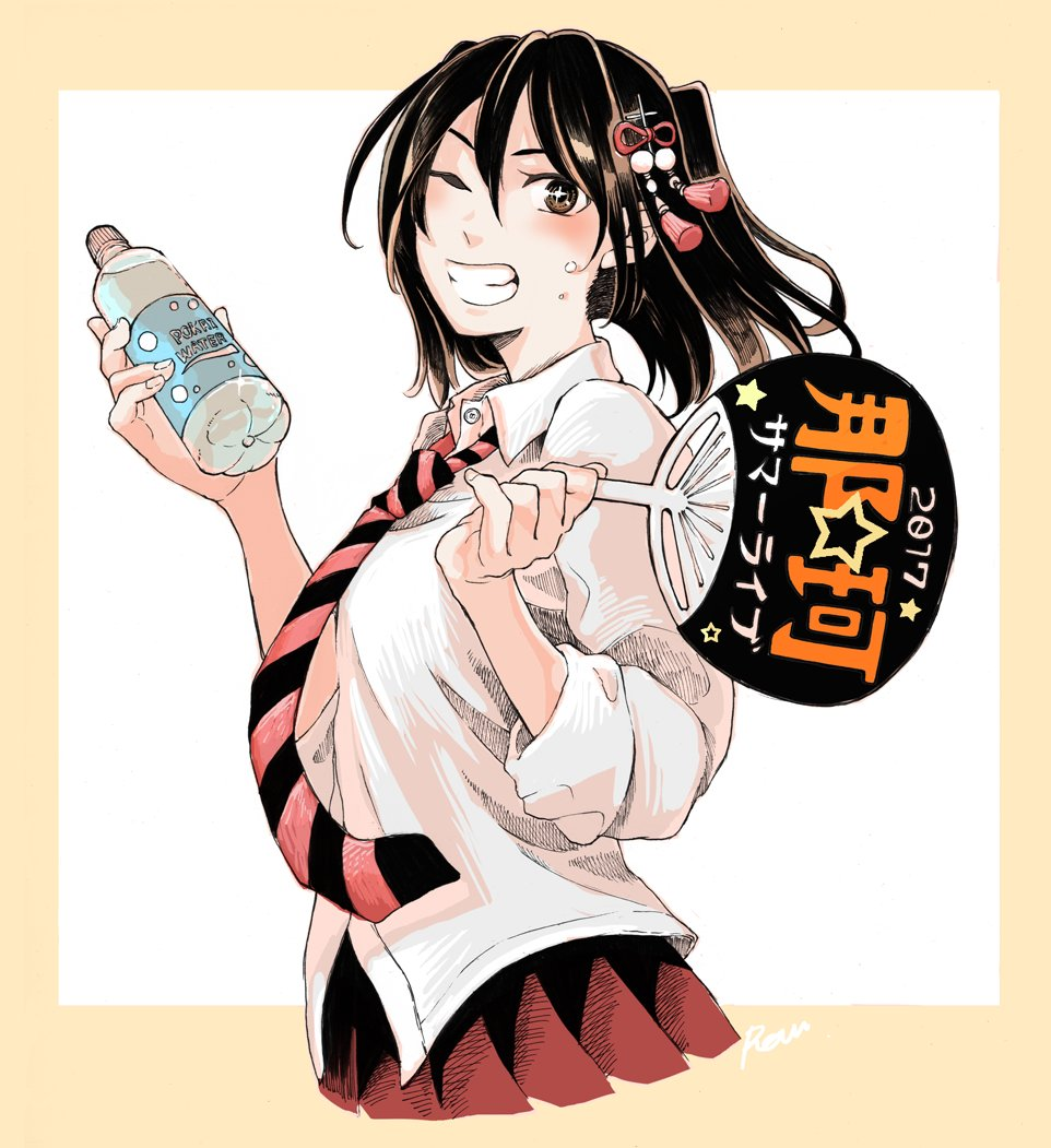 1girl alternate_costume artist_name black_hair black_skirt blush border bottle breasts collared_shirt commentary_request cowboy_shot fan grin hair_between_eyes hair_ornament holding holding_bottle holding_fan kantai_collection long_hair long_sleeves looking_at_viewer necktie one_eye_closed pleated_skirt school_uniform sendai_(kantai_collection) shirt simple_background skirt sleeves_rolled_up smile solo striped striped_necktie teeth two_side_up yamada_rei_(rou)