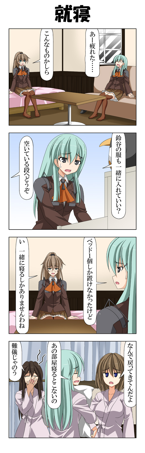 4girls 4koma aqua_hair ascot bed black_hair blue_eyes blush breasts brown_hair bunk_bed character_doll chest_of_drawers closed_eyes comic commentary_request couch eyebrows_visible_through_hair failure_penguin green_eyes hair_between_eyes hair_down hair_ornament hairclip hand_on_hip highres jacket kantai_collection kumano_(kantai_collection) large_breasts long_sleeves maya_(kantai_collection) multiple_girls on_bed open_mouth pajamas pillow pillow_hug pleated_skirt ponytail rappa_(rappaya) school_uniform searching shadow short_hair sidelocks sitting sitting_on_bed skirt small_breasts smile suzuya_(kantai_collection) sweatdrop tears thigh-highs tone_(kantai_collection) translation_request unamused window yawning