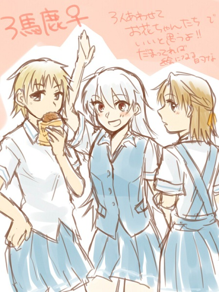 3girls albino blonde_hair brown_hair cross_channel curry_bread female genderswap genderswap_(mtf) kurosu_taichi long_hair multiple_girls necktie red_eyes sakuraba_hiroshi school_uniform shima_tomoki short_hair smile tan vest white_hair yume_developing