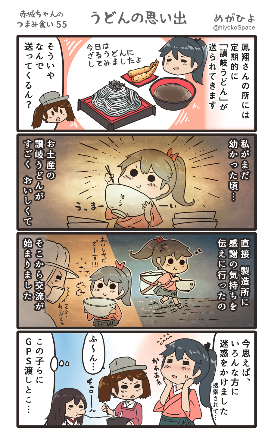 3girls akagi_(kantai_collection) bowl brown_hair chopsticks comic commentary_request eating food hakama_skirt highres hiyoko_(nikuyakidaijinn) houshou_(kantai_collection) japanese_clothes kantai_collection long_hair multiple_girls ponytail ryuujou_(kantai_collection) speech_bubble tasuki thought_bubble translation_request twintails twitter_username visor_cap younger