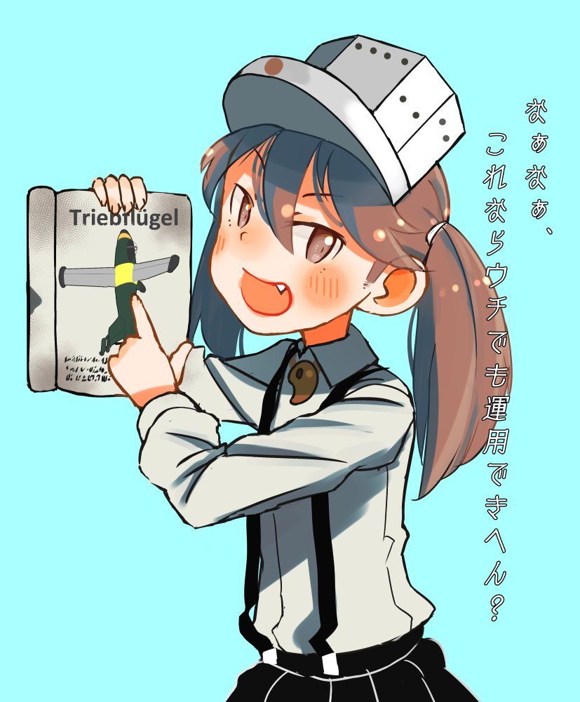 1girl aircraft airplane book brown_eyes brown_hair commentary_request fang hair_between_eyes holding holding_book kantai_collection kitsuneno_denpachi long_sleeves looking_at_viewer magatama open_mouth pleated_skirt pointing ryuujou_(kantai_collection) skirt smile solo translation_request triebfluegel twintails visor_cap