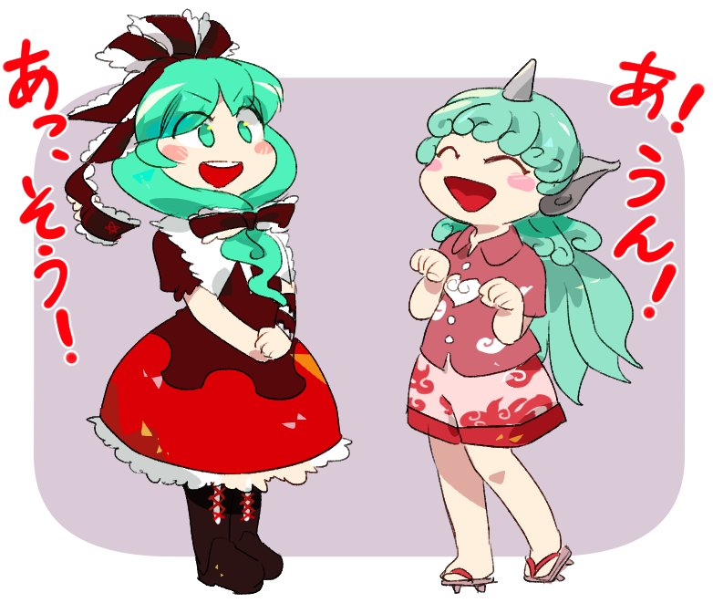 2girls :d ^_^ aqua_eyes aqua_hair boots chamaruku closed_eyes commentary curly_hair dress feet_together front_ponytail geta hands_together kagiyama_hina kariyushi_shirt komano_aun meme multiple_girls open_mouth paw_pose shorts smile touhou translated v_arms