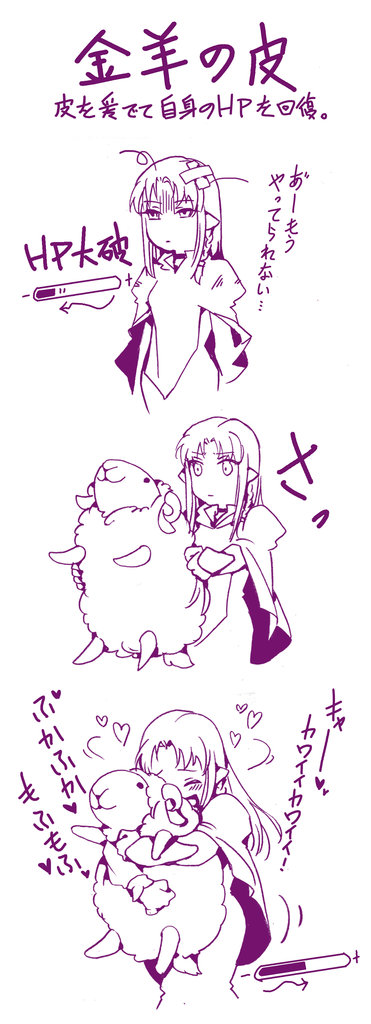 1girl :3 artist_request bandage braid caster closed_eyes comic directional_arrow dress fate/grand_order fate_(series) gameplay_mechanics health_bar heart hug long_hair long_sleeves monochrome no_nose pointy_ears robe sheep side_braid source_request translation_request white_background