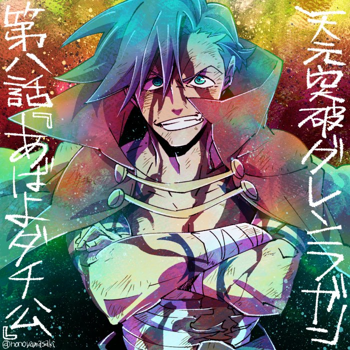 1boy bandage blood blue_hair cape crossed_arms green_eyes grin kamina male_focus nonosaki sarashi shirtless smile solo tattoo tengen_toppa_gurren_lagann