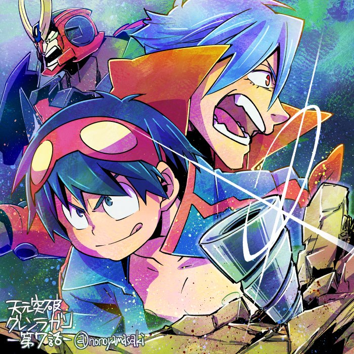 2boys blue_hair drill goggles goggles_on_head gurren-lagann kamina lens_flare male_focus mecha multiple_boys nonosaki open_mouth simon tengen_toppa_gurren_lagann tongue tongue_out