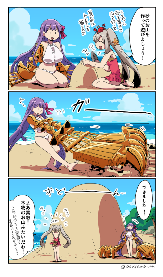 2girls 4koma adapted_costume asaya_minoru bare_shoulders beach bikini breasts claws comic day dress fate/extra fate/extra_ccc fate/grand_order fate_(series) hair_ribbon huge_breasts long_hair marie_antoinette_(fate/grand_order) marie_antoinette_(swimsuit_caster)_(fate) multiple_girls open_mouth outdoors passion_lip purple_hair ribbon sand_castle sand_sculpture silver_hair sky smile swimsuit translation_request twintails very_long_hair