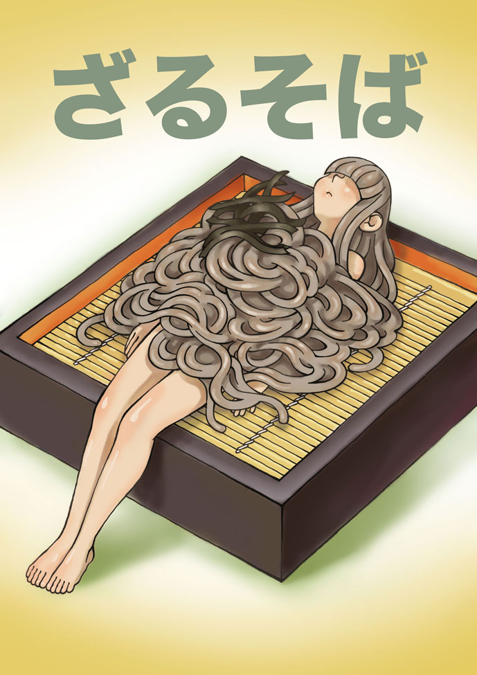 1girl bangs blunt_bangs food hair_over_eyes light_brown_hair long_hair lying noodles nude on_back original personification soba solo very_long_hair