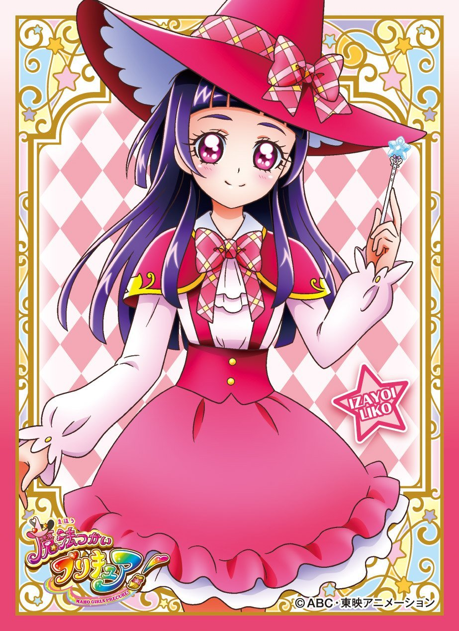 izayoi_liko long_hair mahou_girls_precure! precure purple_eyes smile violet_hair