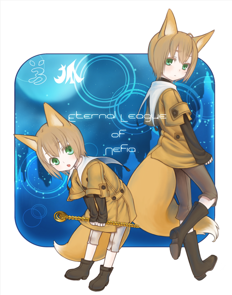 2boys :o ahoge androgynous animal_ears ankle_boots aqua_eyes bangs bent_over black_footwear blush boots brown_hair buttons capri_pants character_name closed_mouth coat colored_eyelashes commentary_request copyright_name elona elona+ eyebrows eyebrows_visible_through_hair eyelashes eyes_visible_through_hair facing_away fox_brother_(elona) fox_ears fox_tail frown full_body grey_pants hair_between_eyes holding holding_staff leaning leaning_forward leg_up legs_apart long_sleeves mizore_milk multiple_boys open_mouth orange_coat pale_skin pants platform_footwear sailor_collar short_hair short_sleeves sleeves_past_wrists staff standing tail tareme teeth text tongue white_pants
