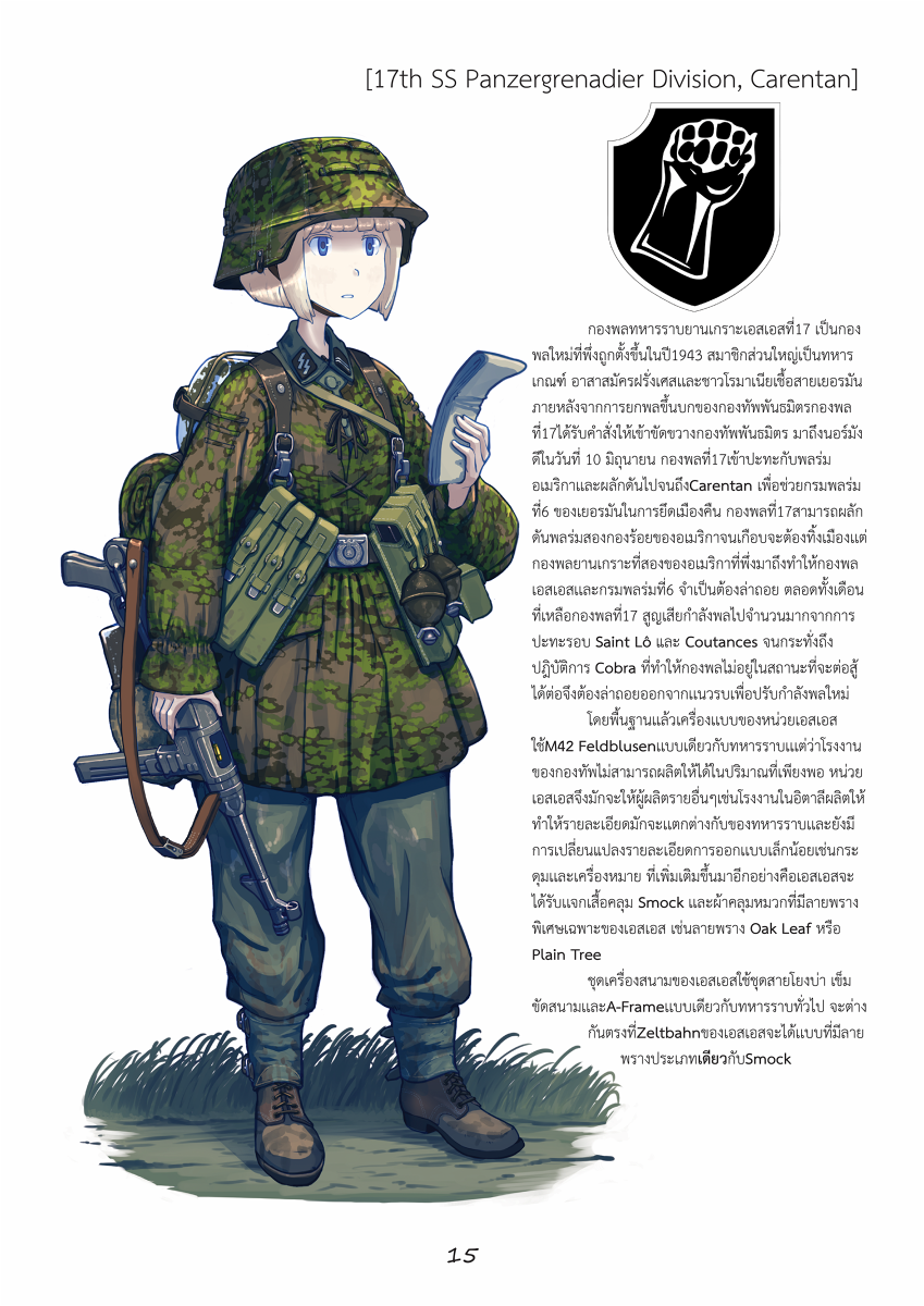 1girl bangs blonde_hair blue_eyes blunt_bangs camouflage clenched_hand doujinshi erica_(naze1940) explosive gaiters grass grenade gun helmet highres load_bearing_equipment magazine_pouch mess_kit military military_uniform mp40 original short_hair sling soldier solo submachine_gun thai uniform weapon world_war_ii