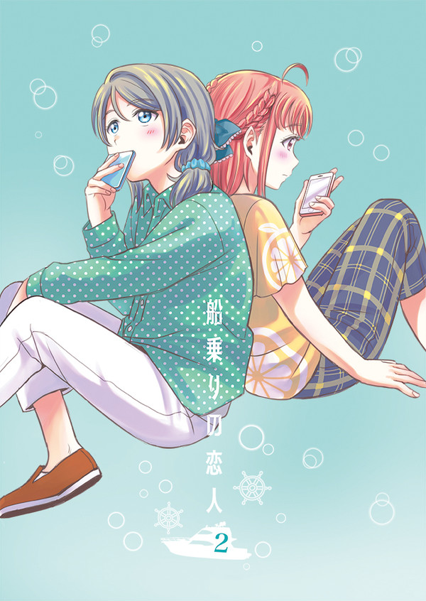2girls ahoge aqua_background aqua_shirt back-to-back bangs blue_eyes blue_scrunchie blush braid brown_footwear capri_pants casual cellphone collared_shirt commentary_request cover cover_page doujin_cover french_braid grey_hair hair_over_shoulder holding holding_phone kanbayashi_makoto loafers long_hair love_live! love_live!_sunshine!! low-tied_long_hair multiple_girls orange_hair orange_print pants phone plaid plaid_pants polka_dot polka_dot_shirt red_eyes scrunchie shirt shoes short_sleeves sitting smartphone takami_chika watanabe_you white_pants yellow_shirt