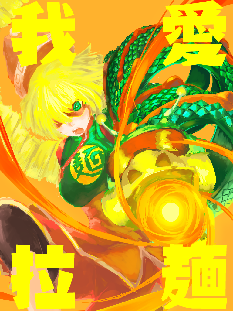 1girl :o aiming_at_viewer al_bhed_eyes arms_(game) bakage bangs beanie black_legwear blonde_hair bob_cut breasts bright_pupils chinese_clothes clothes_writing crop_top domino_mask dragon dragon_(arms) eastern_dragon facing_away food green_eyes green_shirt hair_between_eyes hair_over_one_eye hat hat_removed headwear_removed leg_up leggings legwear_under_shorts looking_at_viewer mask medium_breasts min_min_(arms) noodles open_mouth orange_hat orange_shorts scales shirt short_hair shorts solo standing standing_on_one_leg teeth tongue turtleneck white_pupils