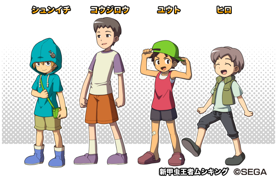4boys backwards_hat bandaid bandaid_on_knee baseball_cap black_shorts blonde_hair brown_hair character_name character_sheet clenched_hands closed_eyes extra green_hat grey_background halftone halftone_background hat hiro_(mushiking) hood hood_up hoodie insect_cage koujirou_(mushiking) lineup male_focus multiple_boys mushiking npc official_art orange_shorts shirataki short_hair shorts shunichi_(mushiking) simple_background tan_shorts tank_top vest watermark white_background yuuto_(mushiking)