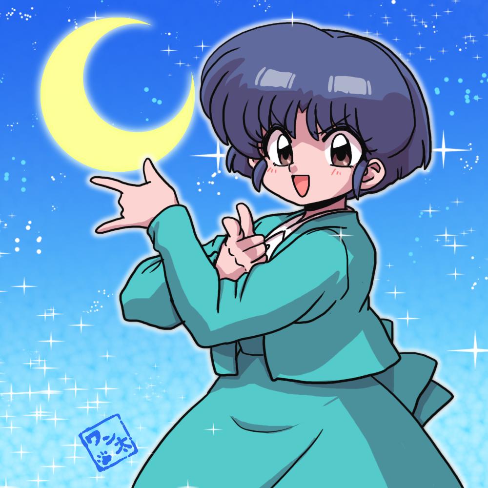 1girl bishoujo_senshi_sailor_moon crescent_moon moon ranma_1/2 tendou_akane tsuki_ni_kawatte_oshioki_yo wantan-orz