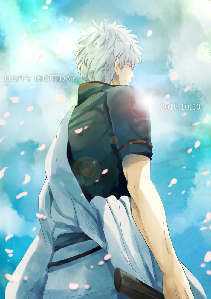 1boy 2015 black_shirt dated from_behind from_below gintama happy_birthday holding holding_sword holding_weapon petals ribbon-trimmed_sleeves ribbon_trim sakata_gintoki shinai shirt short_sleeves silver_hair solo sword weapon