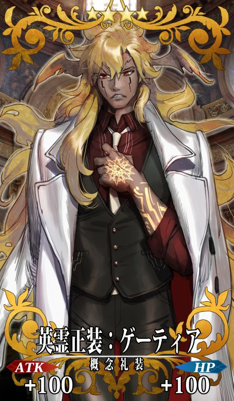 1boy blonde_hair card_parody clenched_teeth craft_essence dark_skin dark_skinned_male fate/grand_order fate_(series) formal glowing_tattoo goetia_(fate/grand_order) jacket jacket_on_shoulders long_hair male_focus open_clothes open_jacket red_eyes sharp_teeth suit tattoo teeth very_dark_skin