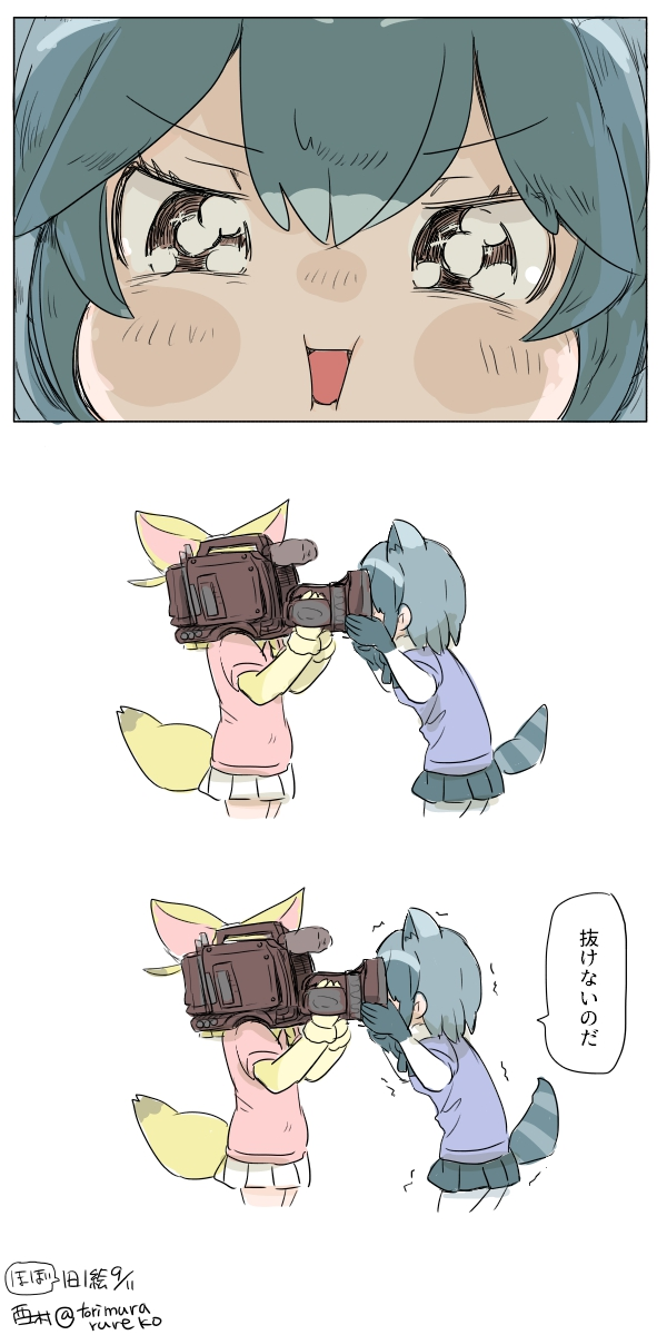 2girls against_glass animal_ears black_hair blonde_hair bow bowtie brown_eyes comic common_raccoon_(kemono_friends) fennec_(kemono_friends) fox_ears fox_tail gloves highres kemono_friends multicolored_hair multiple_girls raccoon_ears raccoon_tail rureko_(torimura) short_hair short_sleeves skirt tail translation_request video_camera