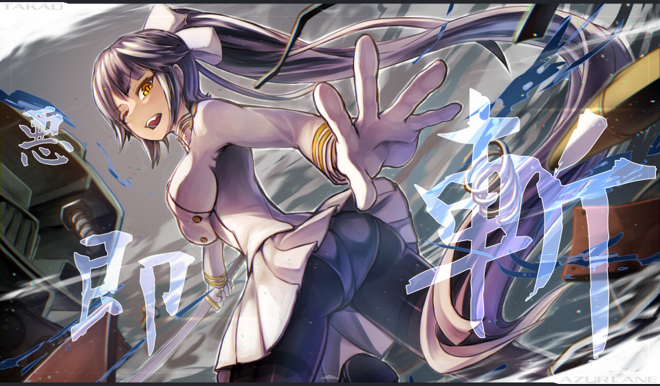 1girl ;d azur_lane black_hair black_legwear bow breasts brown_eyes cowboy_shot foreshortening gloves hair_bow holding holding_sword holding_weapon iroia katana large_breasts long_hair long_sleeves looking_at_viewer military military_uniform one_eye_closed open_mouth pantyhose pleated_skirt ponytail skirt smile solo sword takao_(azur_lane) uniform very_long_hair weapon white_gloves white_skirt
