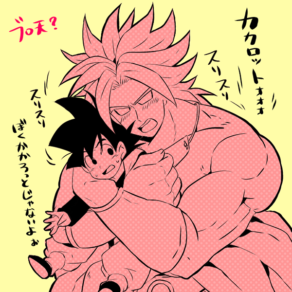 2boys black_eyes black_hair blush broly dragon_ball dragonball_z hug looking_at_another male_focus monochrome multiple_boys nervous open_mouth rochiko_(bgl6751010) simple_background son_goten spiky_hair sweatdrop translation_request yellow_background