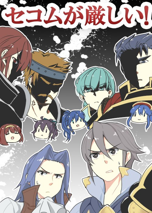 antenna_hair armor azur_(fire_emblem) blue_hair brother_and_sister chibi facial_hair father_and_daughter fingerless_gloves fire_emblem fire_emblem:_fuuin_no_tsurugi fire_emblem:_kakusei fire_emblem:_monshou_no_nazo fire_emblem:_rekka_no_ken fire_emblem_heroes fire_emblem_if gloves hair_between_eyes hat hector_(fire_emblem) ijiro_suika innes lazward_(fire_emblem) lilina long_hair looking_at_viewer maria_(fire_emblem) misheil_(fire_emblem) multiple_boys multiple_girls mustache open_mouth ponytail redhead short_hair siblings smile tana translation_request