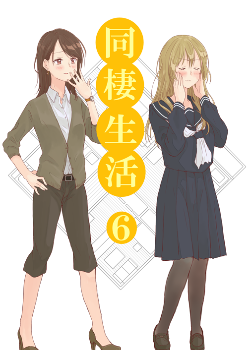 2girls belt black_legwear blush brown_eyes brown_hair capri_pants closed_eyes copyright_name hand_on_hip hand_on_own_face hands_on_own_cheeks hands_on_own_face high_heels loafers multiple_girls navy_blue_serafuku neckerchief no_socks original pants pantyhose satsuma_age school_uniform serafuku shoes spread_fingers white_neckwear