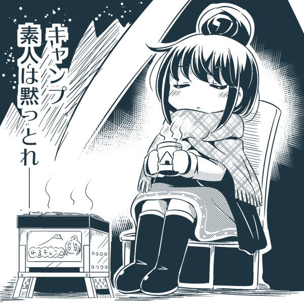 1girl :< blush boots chair character_print closed_eyes closed_mouth commentary_request cup eyebrows_visible_through_hair food greyscale grill grilling hair_between_eyes hair_bun holding long_sleeves monochrome mug na!_(na'mr) night outdoors plaid plaid_scarf scarf shima_rin sitting solo tent translation_request yurucamp