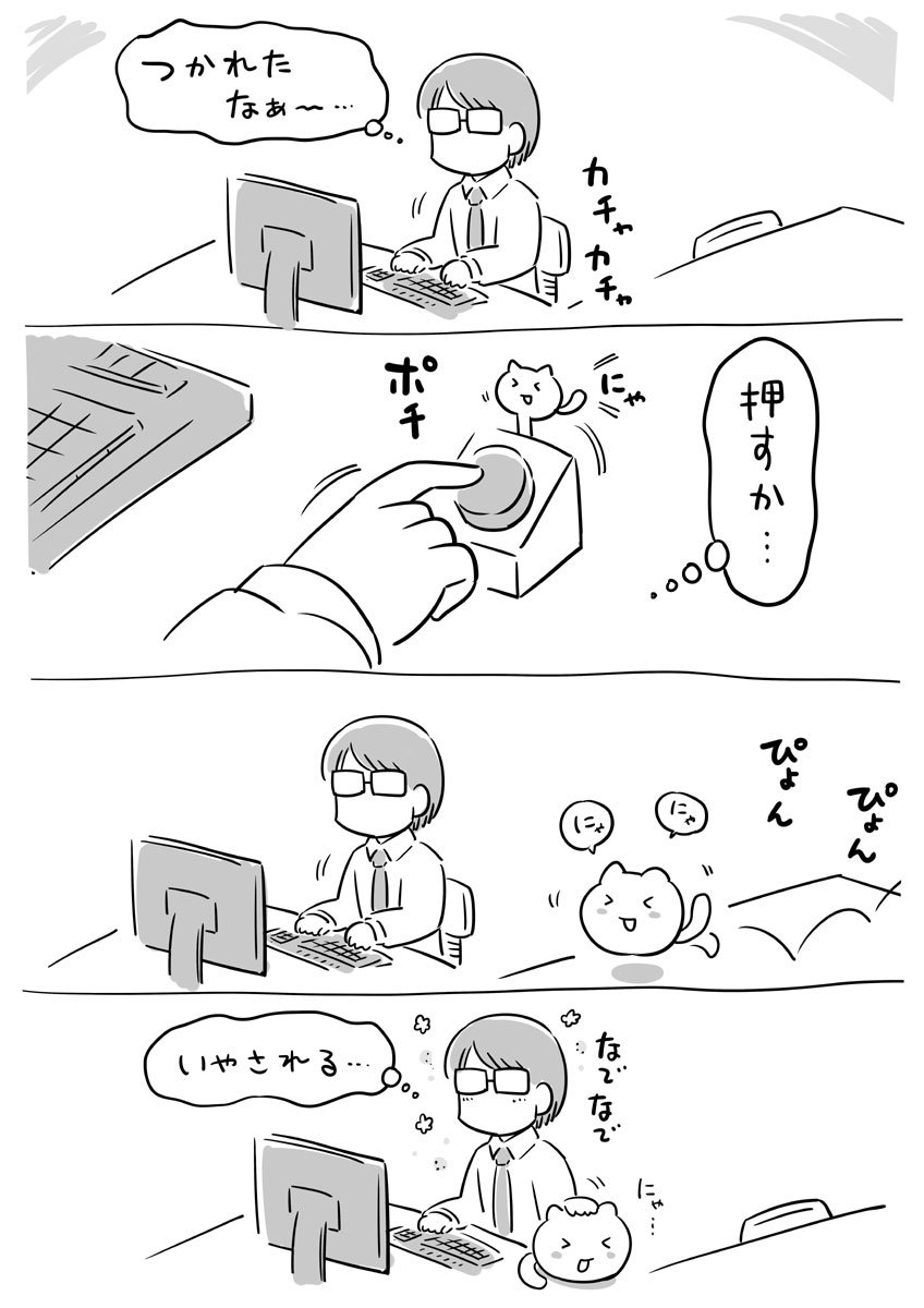 >_< 1boy 4koma buttons cat comic commentary_request computer glasses greyscale highres monochrome naru_asuku necktie translation_request