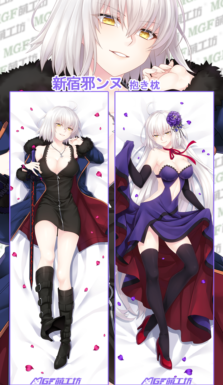 1girl absurdly_long_hair ahoge alternate_hair_length alternate_hairstyle bed_sheet black_dress black_footwear black_legwear boots breasts cleavage collarbone dakimakura dress eyebrows_visible_through_hair fate/grand_order fate_(series) flower from_above full_body hair_between_eyes hair_flower hair_ornament head_tilt high_heel_boots high_heels highres jeanne_d'arc_(alter)_(fate) jeanne_d'arc_(fate)_(all) jewelry knee_boots large_breasts long_hair looking_at_viewer lying menggongfang midriff multiple_views navel navel_cutout neck_ribbon necklace on_back partially_unzipped petals purple_dress purple_flower red_footwear red_ribbon ribbon short_hair silver_hair skirt_hold sleeveless sleeveless_dress smile stomach strapless strapless_dress sword thigh-highs very_long_hair weapon yellow_eyes