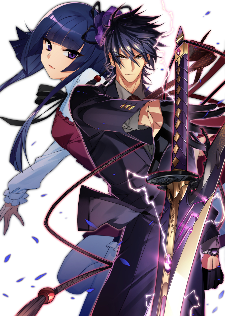 1boy bangs bijo_to_kenja_to_majin_no_ken black_gloves black_hair blunt_bangs cover cover_page electricity eyebrows_visible_through_hair formal gloves glowing hair_between_eyes highres katana long_hair long_sleeves looking_at_viewer novel_cover novel_illustration rokuji suit sword tsurime violet_eyes watch watch weapon