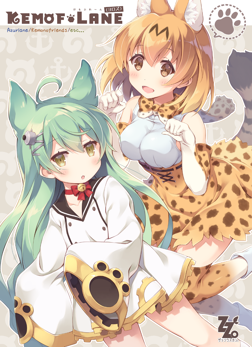 2girls :o ahoge akashi_(azur_lane) animal_ears azur_lane blonde_hair blush bow bowtie brown_eyes choker copyright_name crossover furumiya_haiji gloves green_hair hair_ornament highres kemono_friends long_hair looking_at_viewer multiple_girls red_choker red_ribbon ribbon ribbon_choker serval_(kemono_friends) serval_ears serval_print serval_tail short_hair sleeves_past_wrists tail white_gloves yellow_eyes