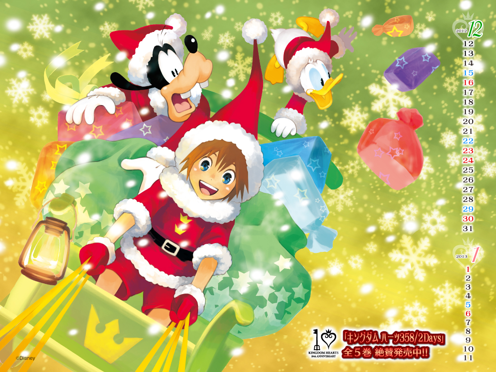 2012 3boys anniversary brown_hair calendar christmas disney dog donald_duck duck gift goofy kingdom_hearts opened_mouth santa_costume santa_hat sora_(kingdom_hearts) square_enix star starry_background surprised