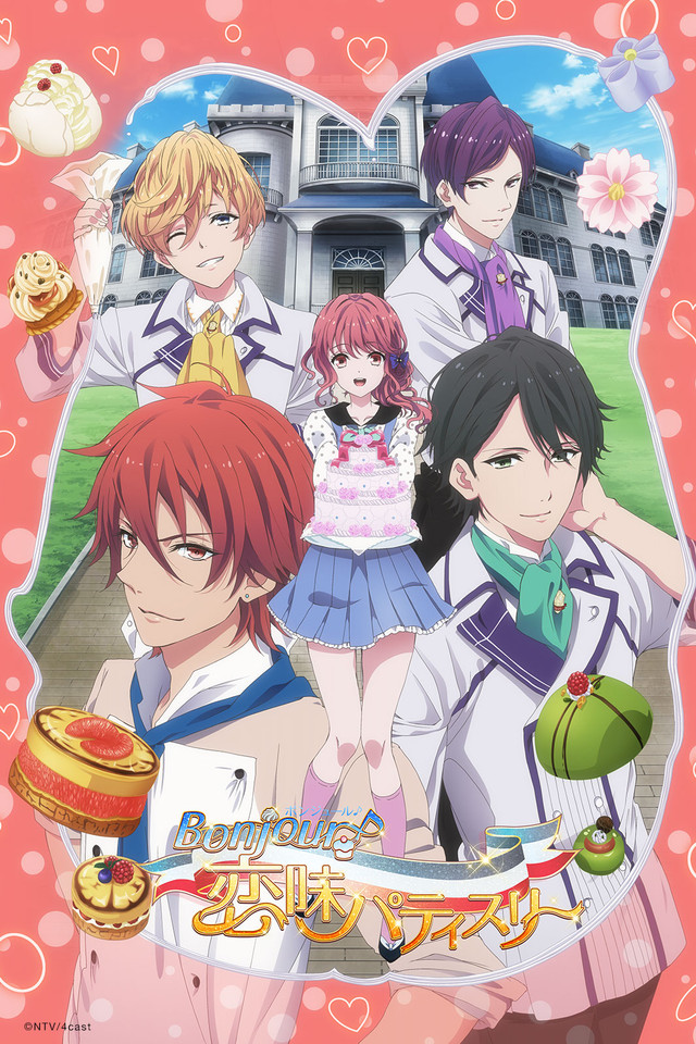 10s 1girl 4boys aoi_mitsuki_(bonjour) black_hair blonde_hair bonjour_koiaji_patisserie cake cowboy_shot grin hanafusa_gilbert haruno_sayuri heart holding_cake kouzuki_ryou long_hair looking_at_viewer male_focus necktie official_art open_mouth overalls pink_eyes pink_hair polka_dot red_hair short_hair suzumi_yoshinosuke sweets uniform violet_hair white_shirt wink