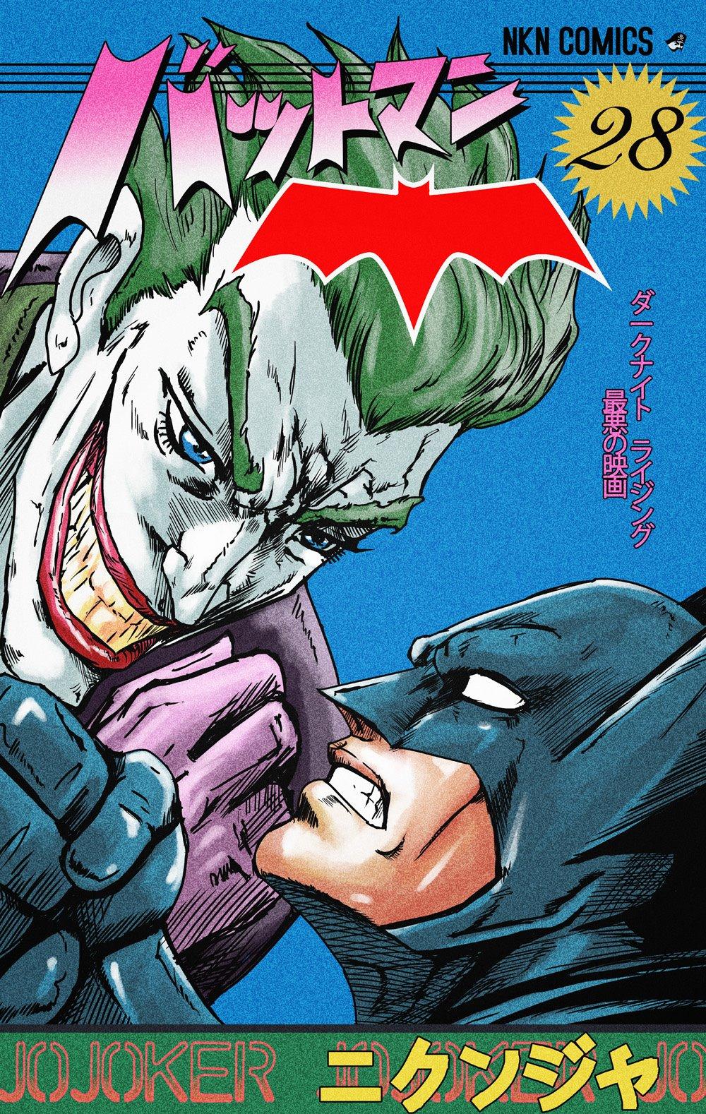 2boys batman batman_(series) blue_eyes clenched_hand clenched_teeth commentary dc_comics evil_grin evil_smile green_hair grin highres jojo_no_kimyou_na_bouken lipstick makeup male_focus multiple_boys nikunja parody red_lipstick smile stardust_crusaders superhero teeth the_joker translated