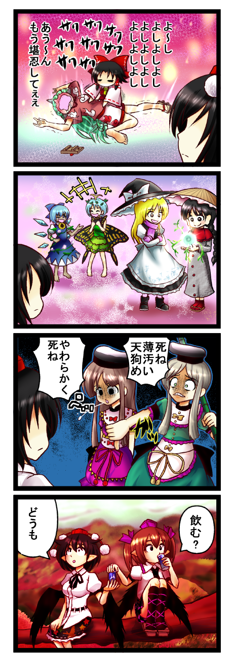 +++ 4koma 6+girls =_= ^_^ animal_ears antennae apron aqua_hair ascot barefoot black_dress black_eyes black_hair black_hat black_ribbon black_wings blonde_hair blue_bow blue_dress blue_hair blush bow braid branch brown_hair butterfly_wings can capelet checkered checkered_skirt chibi cirno closed_eyes closed_mouth comic crossed_arms curly_hair detached_sleeves dress drinking drooling energy eternity_larva flower geta gloves green_dress grey_dress hair_bow hair_ornament hair_tubes hakurei_reimu hands_up hat hat_bow hidden_star_in_four_seasons highres himekaidou_hatate holding holding_can horn ice ice_wings in_tree kirisame_marisa knees_up komano_aun laughing leaf leaf_hair_ornament leaf_on_head long_hair long_sleeves looking_at_another looking_up lying multiple_girls niiko_(gonnzou) nishida_satono on_back open_mouth outstretched_arm plant pointy_ears pom_pom_(clothes) puffy_short_sleeves puffy_sleeves purple_dress red_bow ribbon ribbon-trimmed_sleeves ribbon_trim scarf shaded_face shameimaru_aya shirt short_hair short_hair_with_long_locks short_sleeves shorts side_braid silver_hair single_braid sitting sitting_in_tree skirt skirt_set smile spitting standing tan tanned_cirno tate_eboshi teireida_mai tengu-geta thumbs_down tickling tokin_hat touhou translation_request tree trembling twintails vines waist_apron wavy_mouth white_bow white_shirt wide_sleeves wings witch_hat yatadera_narumi yellow_eyes
