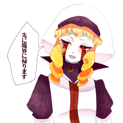 1boy androgynous blush curly_hair demon demon_boy hat konjiki_no_gash lips orange_hair purple_lips robe thick_lips translation_request white_skin zofis