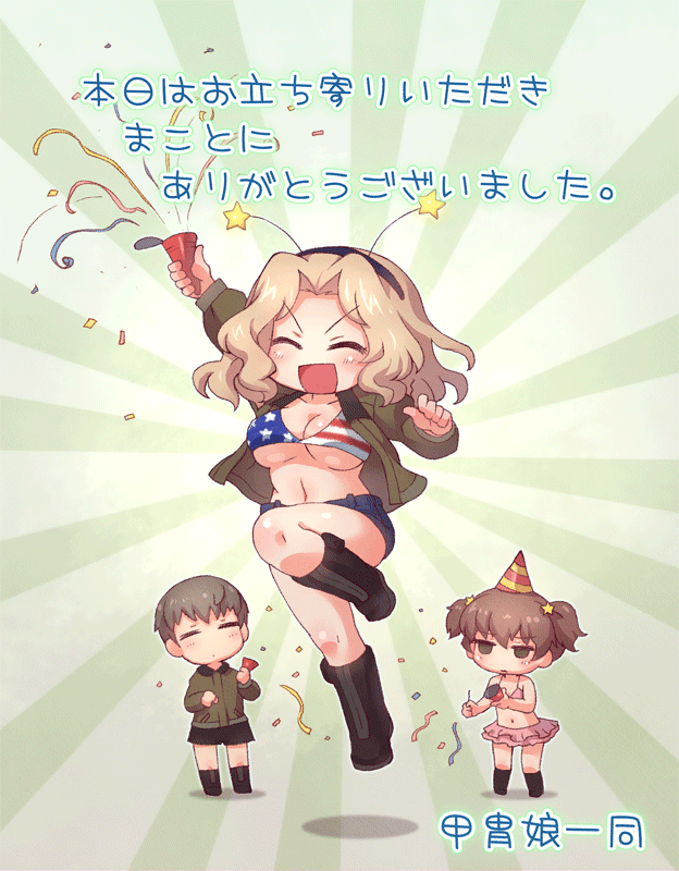 3girls alisa_(girls_und_panzer) alternate_costume american_flag_bikini bikini boots breasts brown_eyes brown_hair chibi cleavage flag_print girls_und_panzer hat jumping kacchu_musume kay_(girls_und_panzer) large_breasts multiple_girls naomi_(girls_und_panzer) navel new_year party_hat party_popper saunders_military_uniform short_hair short_twintails swimsuit translation_request twintails
