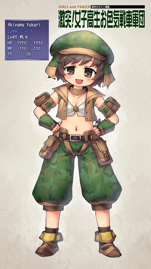 1girl :d akiyama_yukari alternate_costume armlet baggy_pants bangs black_belt black_choker boots breasts brown_background brown_eyes brown_footwear brown_hair camouflage camouflage_hat camouflage_pants capri_pants character_sheet choker cleavage copyright_name crop_top eyebrows_visible_through_hair final_fantasy final_fantasy_xi fingerless_gloves full_body gauntlets gekitotsu!_joshikousei_oiroke_sensha_gundan girls_und_panzer gloves green_hat green_jacket green_pants hat jacket looking_at_viewer medium_breasts messy_hair navel open_mouth pants sankuma short_hair sleeveless smile solo standing translation_request