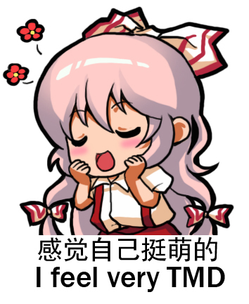 1girl arm_up bangs blush blush_stickers bow chibi chinese closed_eyes commentary_request cowboy_shot dress_shirt ears_visible_through_hair english flower fujiwara_no_mokou hair_between_eyes hair_bow hair_ribbon long_hair lowres open_mouth pants puffy_short_sleeves puffy_sleeves ranguage red_pants ribbon shangguan_feiying shirt short_sleeves silver_hair simple_background solo suspenders touhou translation_request transparent_background tress_ribbon very_long_hair white_background white_shirt