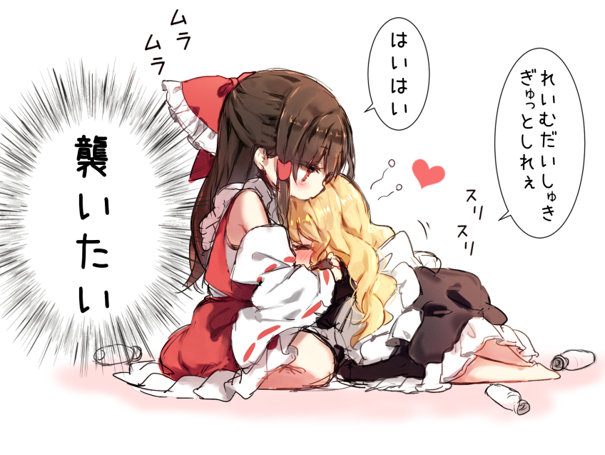2girls black_skirt blonde_hair bottle bow brown_hair closed_eyes commentary_request detached_sleeves drunk from_side hair_bow hair_tubes hakurei_reimu heart kirisame_marisa long_hair miniskirt multiple_girls piyokichi red_eyes red_skirt ribbon-trimmed_sleeves ribbon_trim simple_background sitting sketch skirt skirt_set touhou translation_request vest white_background yuri