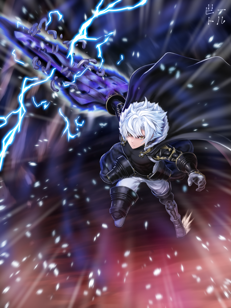 1boy armor bettle_(b_s_a_n) black_cape black_gloves brown_eyes cape electricity emperor_(sennen_sensou_aigis) fighting_stance full_body gloves holding holding_sword holding_weapon male_focus sennen_sensou_aigis sword weapon white_hair