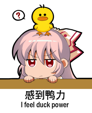 1girl ? animal animal_on_head bird bow chibi chinese commentary_request duck english eyebrows_visible_through_hair fujiwara_no_mokou hair_bow looking_at_viewer lowres on_head red_eyes shangguan_feiying simple_background spoken_question_mark touhou translation_request v-shaped_eyebrows white_background white_bow white_hair