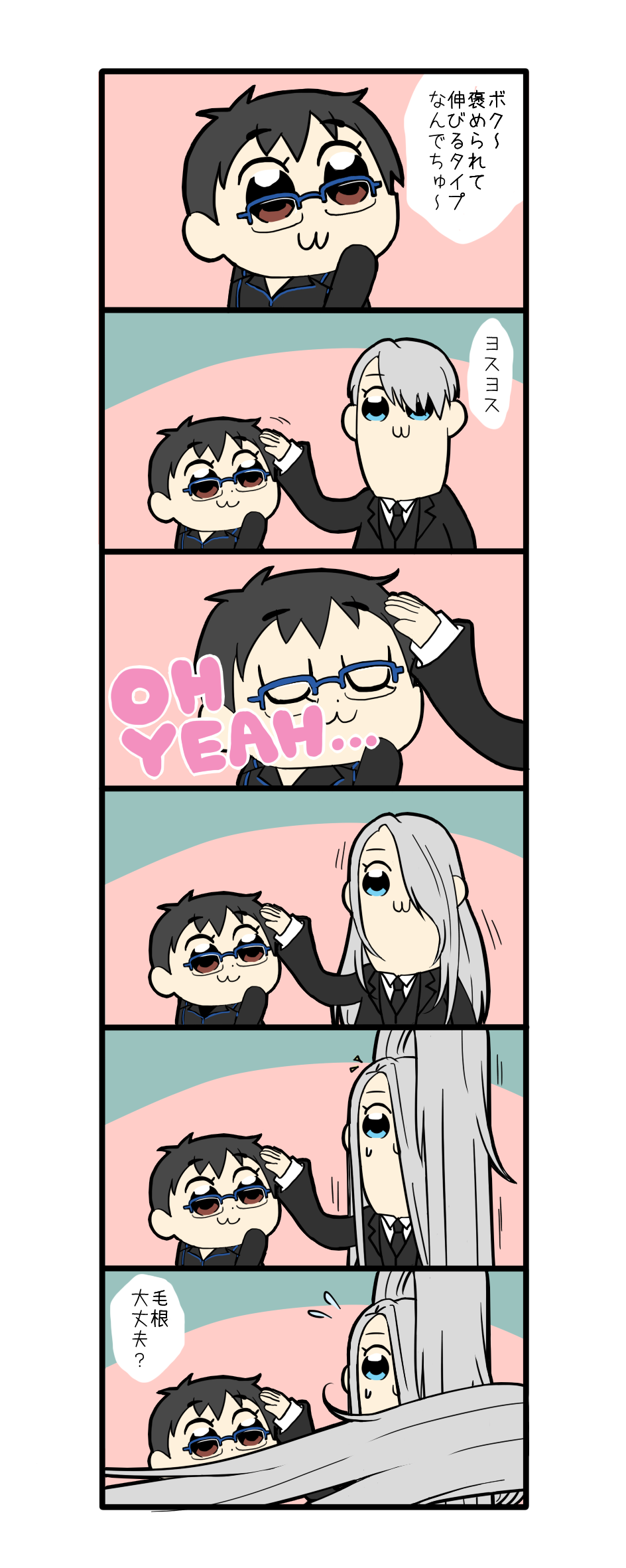 2boys 6koma :3 alternate_hair_length alternate_hairstyle bkub_(style) black_hair blue-framed_eyewear blue_eyes brown_eyes comic formal glasses highres jacket kanata_(sun_kanata) katsuki_yuuri long_hair male_focus multiple_boys necktie parody petting poptepipic silver_hair style_parody suit track_jacket translation_request viktor_nikiforov yuri!!!_on_ice