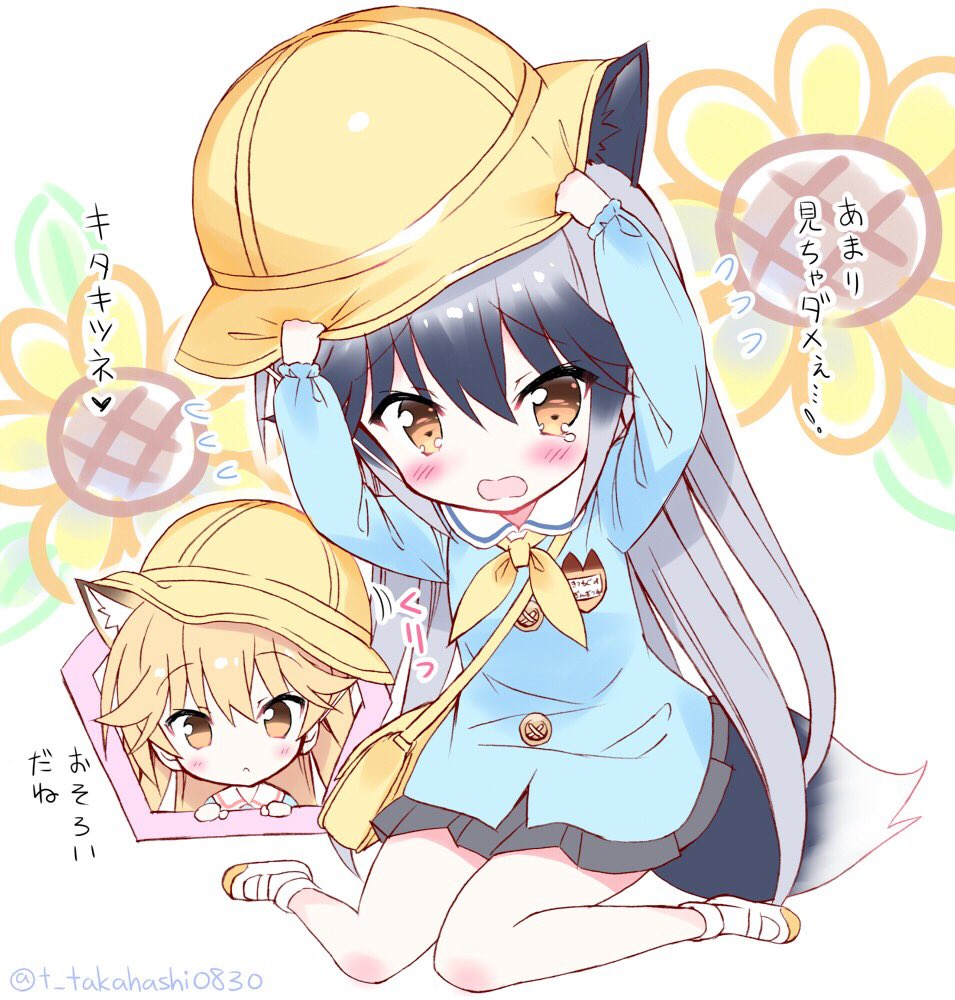 2girls animal_ears arms_up bag black_skirt blonde_hair blue_shirt blush brown_eyes commentary_request ezo_red_fox_(kemono_friends) flying_sweatdrops fox_ears fox_tail hands_on_headwear hat hat_tug kemono_friends kindergarten_uniform knees_together_feet_apart long_hair mary_janes multiple_girls open_mouth shirt shoes silver_fox_(kemono_friends) silver_hair sitting skirt socks tail takahashi_tetsuya tears translation_request younger